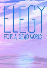 Обложка Elegy for a Dead World