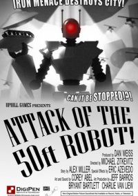 Обложка Attack of the 50ft Robot!