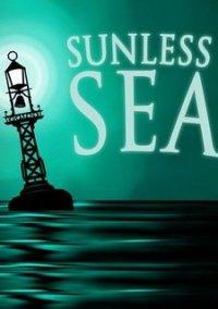 Обложка Sunless Sea