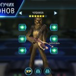 Скриншот Star Wars: Galaxy of Heroes