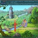 Скриншот Тайна Третьей Планеты: Алиса и лиловый шар – Изображение 15