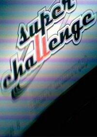 Обложка SuperChallenge