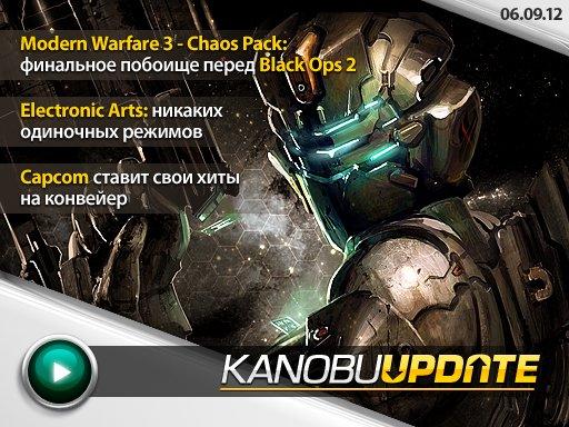 Kanobu.Update (06.09.12)