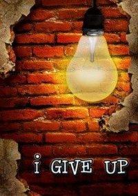 Обложка i Give Up