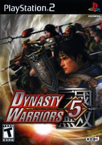 Обложка Dynasty Warriors 5