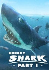 Обложка Hungry Shark - Part 1