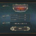 Скриншот Sangoku Senki: Knights of Valour – Изображение 4