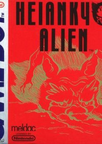 Обложка Heiankyo Alien