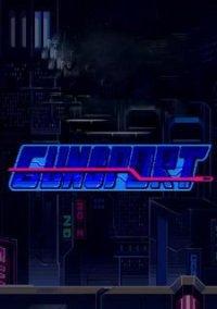 Обложка Gunsport