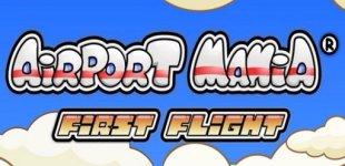 Airport Mania: First Flight. Видео #1