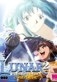Lunar 2: Eternal Blue – фото обложки игры