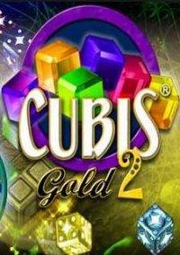 Обложка Cubis Gold 2