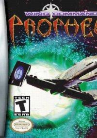 Обложка Wing Commander: Prophecy