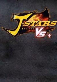 Обложка J-Stars Victory VS+