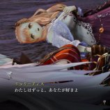 Скриншот Nights of Azure