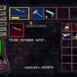 Скриншот Evil Dead: Hail to the King