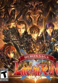 Обложка Hero's Saga Laevatein Tactics