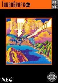Обложка Dragon Spirit