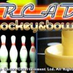 Скриншот Arcade Air Hockey & Bowling – Изображение 32