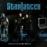 Скриншот Starlancer