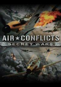 Обложка Air Conflicts: Secret Wars