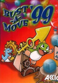 Обложка Bust-A-Move '99