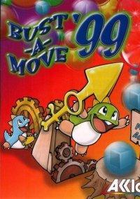 Bust-A-Move '99 – фото обложки игры