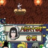 Скриншот NARUTO-ナルト- 疾風伝最強忍者大結集 激突!!ナルトVSサスケ – Изображение 3