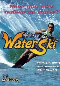 Обложка Sega Water Ski