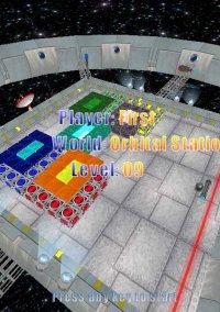 Brixout XP – фото обложки игры