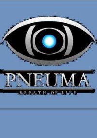 Обложка Pneuma: Breath of Life