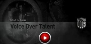 Sleeping Dogs. Видео #11