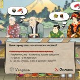 Скриншот Последнее испытание самурая