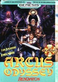 Обложка Arcus Odyssey