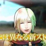 Скриншот Final Fantasy Agito+ – Изображение 2