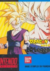 Обложка Dragon Ball Z 2 - La Legende Saien