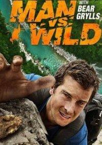 Обложка Man vs. Wild