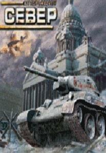 Blitzkrieg: North Operation
