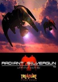 Обложка Radiant Silvergun