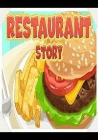 Обложка Restaurant Story