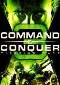 Обложка Command & Conquer 3: Tiberium Wars