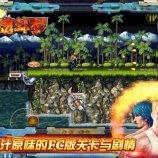 Скриншот Contra: Evolution – Изображение 3