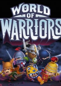Обложка World of Warriors