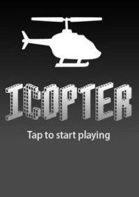 Обложка iCopter