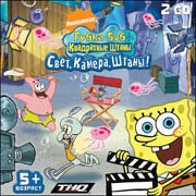 Обложка SpongeBob SquarePants: Lights, Camera, Pants!