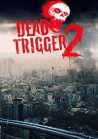 Dead Trigger 2 – фото обложки игры