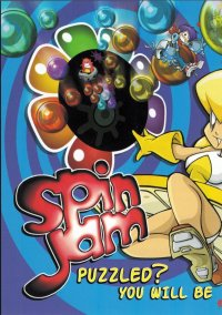 Обложка Spin Jam