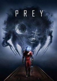 Обложка Prey (2017)