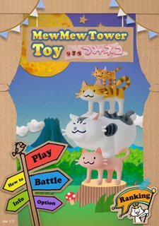MewMew Tower Toy