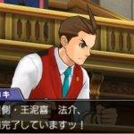 Скриншот Ace Attorney 5 – Изображение 12